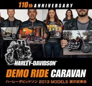 Demo_ride_caravan